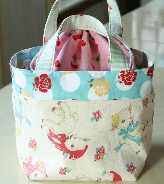 Little Lamb Bag