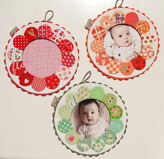 Dresden Photo Frame Pattern